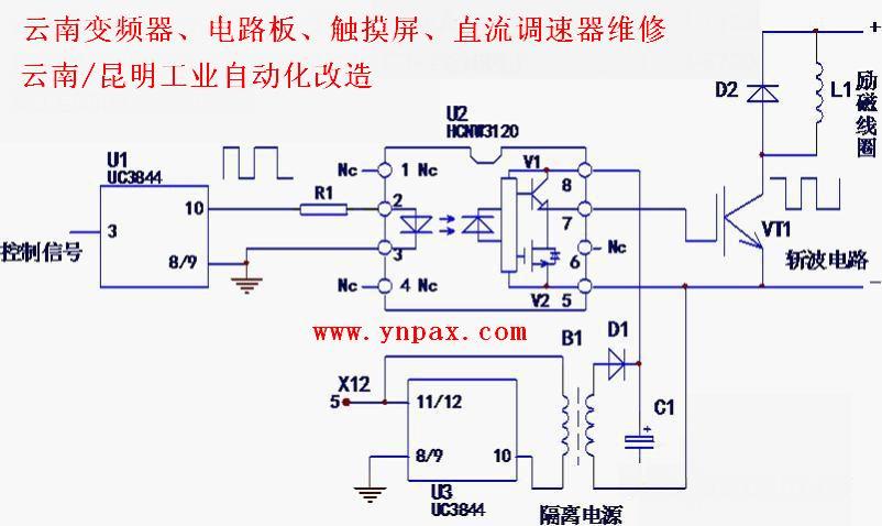 U1 为可调脉冲宽度输出控制器,在3脚输入控制信号的作用下,10脚输出脉冲宽度受控的脉冲信号,加到光耦合器U2的输入侧,形成其输入侧发光二极管的输入电流。U2输出侧电路的供电电源,是由X12的5端子供给的(来自CPU主板),经振荡芯片U2、脉冲变压器B1转换为隔离交流电源,又经D1、C1整流滤波为直流电压,供U2的8、5脚。在输入信号作用下,U2输出侧晶体管V1、V2(推挽电路)轮流导通,输出的可调脉宽信号驱动VT1(IGBT开关管),使励磁线圈L1两端的电压值维持于控制信号给定的幅度上。 U2为光耦合器