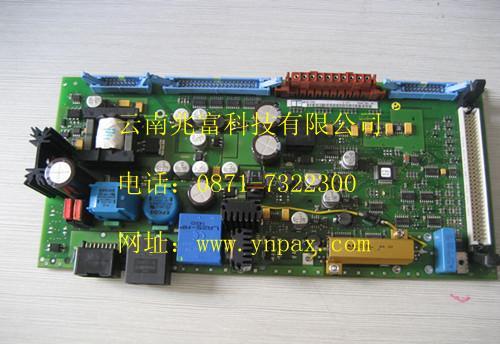 印刷机电路板